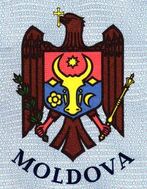 The image of the National Coat of Arms scanned from my passport